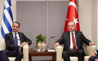 tough-dilemmas-in-greek-turkish-affairs0