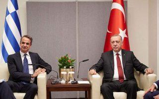 greek-pm-erdogan-to-meet-amid-tensions