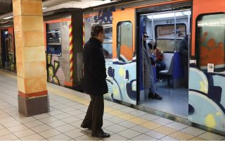 isap-train-calls-three-hour-stoppage-on-thursday