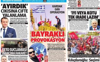 turkish-paper-claims-ankara-asked-athens-to-take-down-iselt-flag