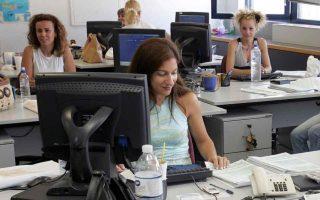 online-system-for-overdue-general-government-debts