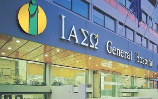 iaso-general-sold-to-cvc-capital-partners