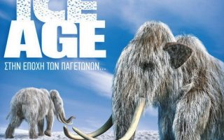 ice-age-exhibition-athens-january-12-14-amp-038-19-21