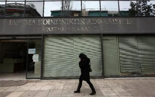 scam-cost-social-security-fund-thousands-of-euros