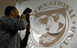 imf-says-decision-on-new-loan-possible-by-year-end