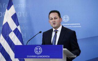 greece-seeks-eu-protection-against-turkish-activities-says-spokesman0