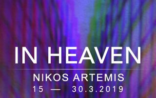 in-heaven-athens-to-march-30