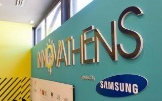innovathens-webinars-coming-up