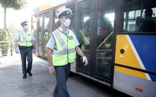 coronavirus-lockdown-violations-rise-to-48-145