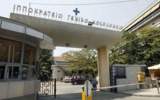 thessaloniki-surgeon-charged-with-murder