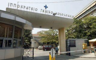 ippokrateio-surgeon-accused-of-murder-remanded-in-custody
