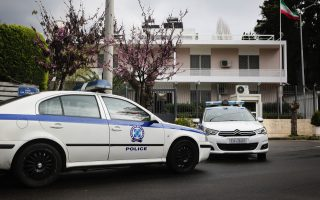 police-looking-for-suspect-in-knife-attack-outside-iranian-embassy