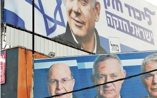 greece-israel-beyond-the-elections