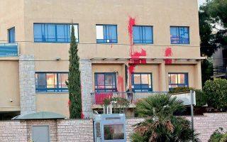israeli-embassy-condemns-rabbi-s-comments-in-wake-of-rouvikonas-raid
