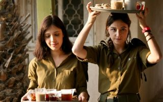israeli-film-week-athens-march-17-23