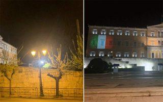 italian-parliament-chief-thanks-greek-friends