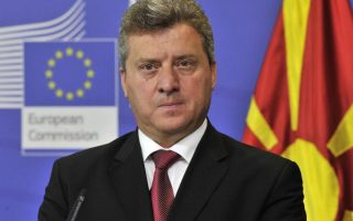 fyrom-paying-for-eu-mistakes-amp-8217-in-refugee-crisis-says-ivanov
