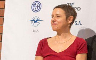 elise-jalladeau-appointed-new-director-of-thessaloniki-international-film-festival