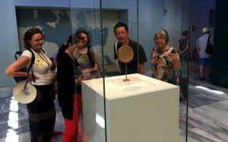 celebrating-japanese-greek-diplomatic-ties