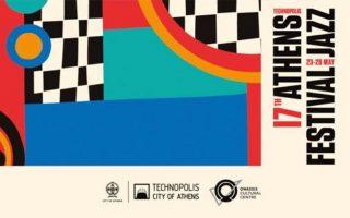 technopolis-jazz-festival-athens-may-23-28