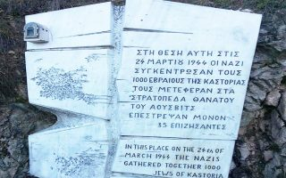 jewish-memorial-in-kastoria-desecrated0