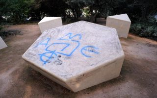 uprooting-anti-semitism-in-greece-starting-in-the-classroom