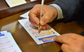 one-person-wins-joker-lottery-jackpot-of-15-5-mln