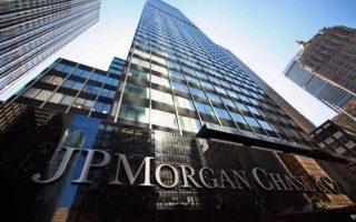 jp-morgan-hires-greek-ex-debt-agency-chief