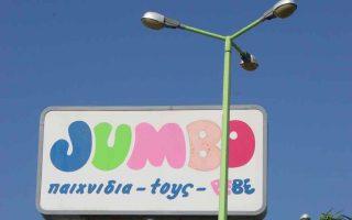 greek-retailer-jumbo-six-month-profit-up-11-pct