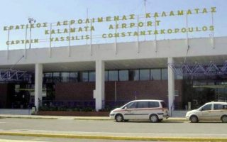 kalamata-airport-police-net-dozens-with-forged-papers0
