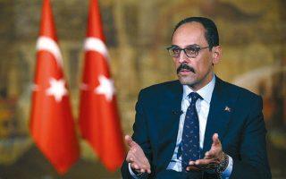turkey-sees-eu-summit-as-chance-for-reset-erdogan-spokesman-says0