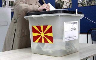 pendarovski-leading-in-north-macedonia-presidential-election