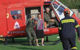 six-people-successfully-evacuated-from-karditsa-village