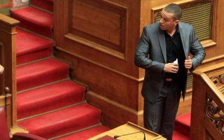 golden-dawn-mp-verbally-attacks-muslim-lawmaker
