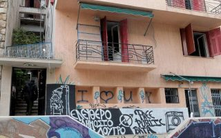 police-remand-12-people-in-evacuation-of-athens-squats