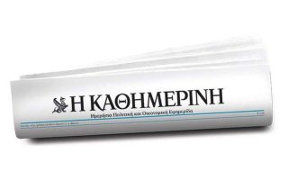 kathimerini-says-staffer-infected-with-covid-19