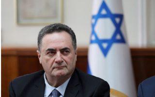 israel-opposes-turkey-libya-maritime-border-accord