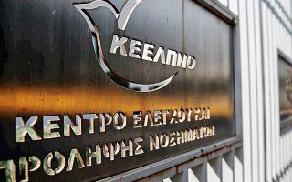 greek-disease-control-agency-warns-over-legionnaire-s-disease