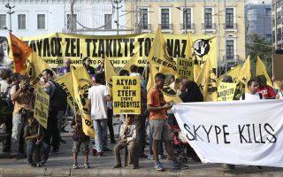 anti-racism-rallies-held-ahead-of-anniversary-of-fyssas-stabbing