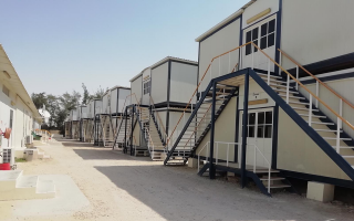 expropriations-in-the-works-for-creation-of-closed-migrant-centers