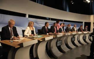 candidates-for-new-center-left-party-to-meet-again-in-tv-debate