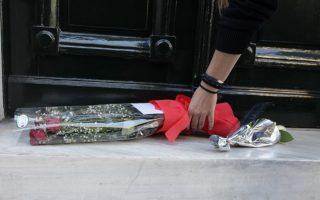 police-to-examine-telephone-records-of-slain-greek-lawyer