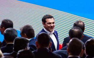 tsipras-greece-is-bridge-not-border-between-west-and-east