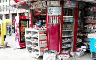 the-kiosk-an-urban-greek-mainstay-since-1911