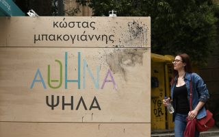 the-respectful-behavior-of-three-candidates-for-athens-mayor
