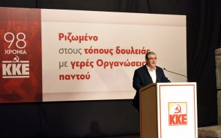 kke-claims-phones-at-its-headquarters-are-being-tapped
