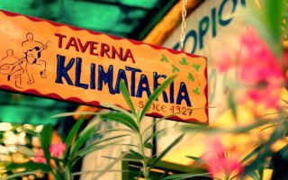 taverna-birthday-athens-august-28-amp-038-29