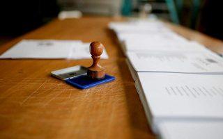 online-electoral-register-for-diaspora-greeks-expected-in-spring-2020