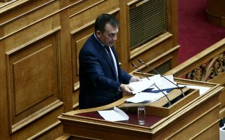 parliament-opens-debate-on-new-social-security-bill