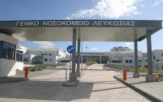 woman-suspected-of-coronavirus-at-nicosia-hospital